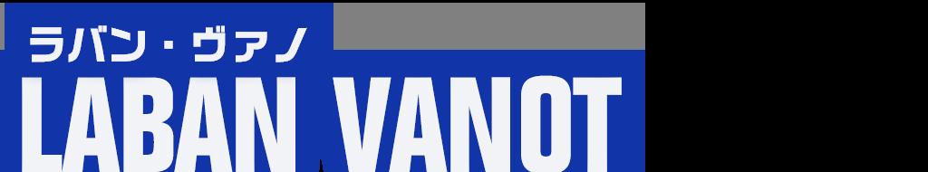 ラバン・ヴァノ Laban Vanot